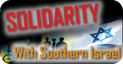 Stand with Southern Israel